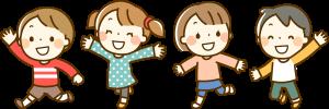【関東】障がい児と遊べるスポットをご紹介!