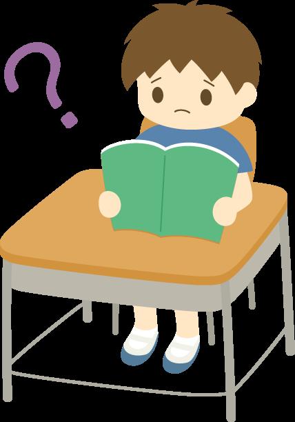 知的障がい者の理解を深めよう!知的障がいの特徴や接するときの注意点