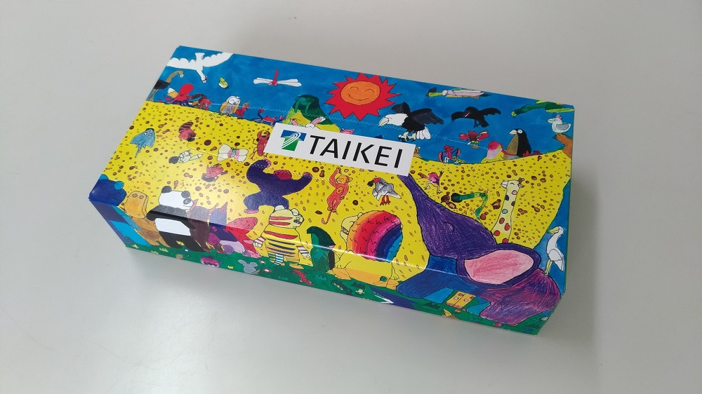 https://www.taikei-con.co.jp/?page_id=140&paged=4